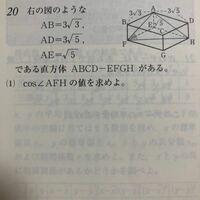 正弦定理、余弦定理の問題ですが全く分からないので教えて欲しいです。