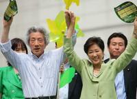 以下の東京新聞社会面の記事を読んで、下の質問にお答え下さい。 https://www.tokyo-np.co.jp/article/35738?rct=national (東京新聞社会面 「消費税5%」で溝 崩れた野党共闘 山本氏が都知事選出馬)  『れいわ新選組の山本太郎代表が十五日、東京都知事選への出馬を表明したことで、野党共闘の枠組みが崩れた。山本氏は、立憲民主、共産、社民の三党が...