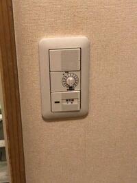 ユニットバスの換気扇について教えてください。 先日ユニットバスの換気扇が回らなくなりました。  脱衣所の、ユニットバス照明スイッチと換気扇のスイッチが有りますが、換気扇のスイッチを押しても、赤ランプがつかなかったので、私はスイッチが壊れたと思い、新しい換気扇スイッチを取り付けました。  しかし、換気扇は回りません。  赤いランプもつきません。  テスターで計りましたが、断線もしてないようです...