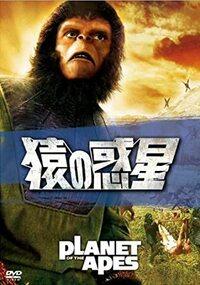 「ape」という文字列で思い浮かぶ曲がありましたら、1曲お願い出来ますか? 歌モノ・インストを問いません。 前後に文字を足すのも拡大解釈もご自由に。  ボケていただいてもかまいません。  Journey - Esca...