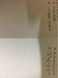 高校数学 答え 途中式良ければお願いします.... わかるところだけでも、、!!