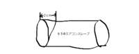 ★楕円形の穴あけ(楕円の下書き方法)について 図の様なエアコンのスリーブ(65Φ)を 鉄板外壁(斜め)に通す穴あけをしたい。 スリーブを水平にするには、図の様に 2cm斜めにカットして楕円形?に外壁を開口する必要があります。  その開口部の下書き方法について 楕円形?の求め方と外壁への下書き方法を知りたいです