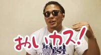 東京五輪の柔道日本代表の向翔一郎が他の候補選手の父に対して「f××k ○ MOUNTAIN」と題したラップ動画をUPして誹謗中傷をしてましたが、貴方は彼のことを心から応援できますか? .  https://bunshun.jp/articles/-/38464