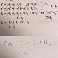 高校化学 アルカン 構造異性体 アルカンC5H12の構造異性体として、上の写真の5つしか載っていないのですが、下の写真の物は無いのですか?