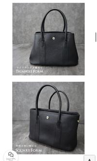 エルメスに似てるこのバッグってエルメスじゃないから持つのは恥ですか?