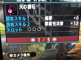 クロス 派生 武器 ダブル モンスターハンター