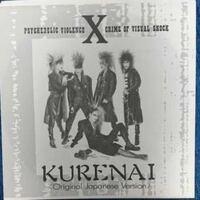X japanの国内LIVEツアーは何時ぐらいから活動すると思いますか? 新作アルバムCDはいつぐらいに発売されると思いますか?