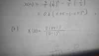 以下の逆Z変換が出来ず、助けて欲しいです。 X(z) = z(z+1) / (z-1)^2 の逆Z変換です。部分分数分解を使って解くと思うのですが、上手くいきませんでした。