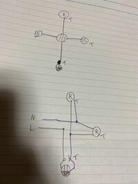 電気配線の単線図を複線図にした図ですが、合ってますか?