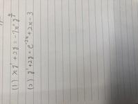 大学の微分方程式の授業が解説のない授業で全く分かりません。どなたか途中式も書いて教えてください。  (1) xy'+2y=-7x^2y^(4/3)  (2) y'+2y=e^-2x+2x-3  以上の二問です。お願 いします。