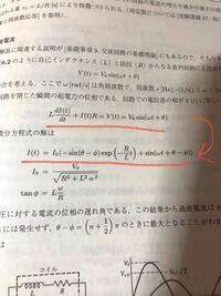 微分方程式の問題です。上の微分方程式を解くと、下の解が出てくるはずなのですが、導くことができませんでした。解き方が分かる方はいらっしゃいますでしょうか?