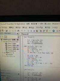 VBAのプログラミング このプログラミングの解説をお願いします。