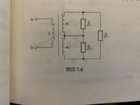 この回路の入力インピーダンスの求め方を教えて欲しいです!よろしくお願いします