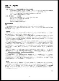 千葉 工業 大学 合格 発表