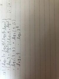(log₂3+log₄9)(log₃4+log₉2) の、計算方法教えてください。
