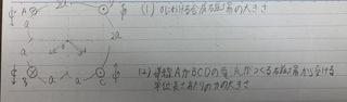 物理,問題,途中式