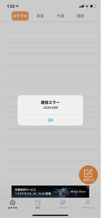エラー ボックス フレッシュ アドビ、Flash Playerの削除促すメッセージを表示すると発表