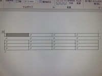 Microsoft Office365のWordのセルの結合に関して Word初心者です。セルの結合が上手くできません。 例えば一番左上のセルとその下のセルを結合しようとすると画像のように下の行のセルの縦線が消えるだけで結合がされません。これは設定がおかしいのでしょうか?どうすれば解決しますか?