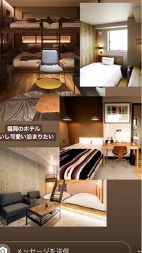福岡のホテルらしいんですけど何というホテルか分かりますか?