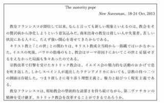 近代思想,イエズス,ひとつひとつ,カトリック,パウロ,啓蒙思想,一派
