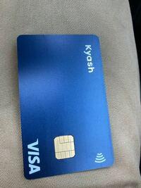 このKyashというカードは、QUICPayの機能はありますか?