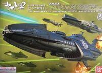 宇宙戦艦ヤマト2202についてなのですが。 金剛改型宇宙戦艦のデザインを見ると主砲の前にフィンみたいなのがあるのですが、これは主砲2番が真正面に砲撃できませんよね? 撃ったら撃ったでフィン融解しませんか? あと艦橋一体型の主砲についてなのですが、 あれは劇中を見ている限りだと艦橋がそのまま回転してしまうので索敵に支障が出ませんか? デメリットしかないと考えられるのですが、 誰か説明をお願いします。