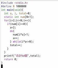 1000000までの素数の数を求ようとエラトステネスの篩で画像の様なコードを書いたのですが実行しようとしてもセグメント違反となります。 どこをなおせばいいのが教えて欲しいです。