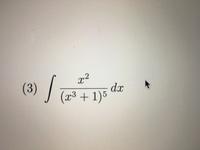 この問題の不定積分のやり方を教えて頂きたいです。