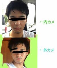 丸顔、面長、卵形…色々ありますが 私の顔は何顔(何型)ですか?