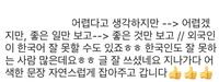 韓国語できる方!! 訳をお願いします!! なんとなくは分かるんですけど、特に最後がわからないです・・・ㅠㅠ お願いします!   韓国語 翻訳 インスタ AOA ミナ  K ーPOP 韓国 コリア