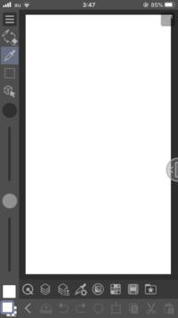 クリスタ初心者です  iPhone版のクリスタを先日ダウンロードしました。  絵を描きたいのですが、まずペンを選択する部分がどこか全く分からないです…  それと、素材ダウンロードをしたの ですが、こちらを...