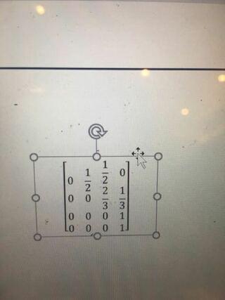 パワーポイント,数式,行列,1行1列目,2列目