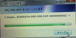 Windows7,パソコン,エクスプローラ,ファイル,検索窓,Tempフォルダ,%temp%