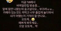 韓国の女優のイソンギョンちゃんがあげてたストーリーなんですけど、どなたか和訳していただけませんか??