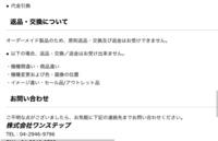 こちらの通販サイトについて詳しい方はいらっしゃいませんか? (実際に利用した方などの意見が聞きたいです) ↓ https://www.saigaivc.xyz/index.php?main_page=about_us  閲覧いただき有難うございます。 最近通常販売が終了してしまったある商品を探していまして、 海外製なので海外サイトにはちらちら見つけたのですが、英語が読めず国外から...