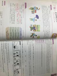 英語表現のテスト勉強について。 私の高校の英表の教科書は東京書籍です。で、lesson13以降が文法ではなくパラグラフを学ぶ内容なんですが、どうテスト勉強をしたらいいかわかりません… 文法の時は、ワークをやって英文の決まりやルールを理解してましたが、 パラグラフだとどういうことを覚えればいいんですか?教科書でやった答えを覚えれば点がとれますかね?