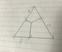 中学数学の図形問題です答えが分かりません 正三角形です 一辺の長さを求める問題で、 三垂線の定理を使うところまではわかるのですが... 明るい方解説お願いします