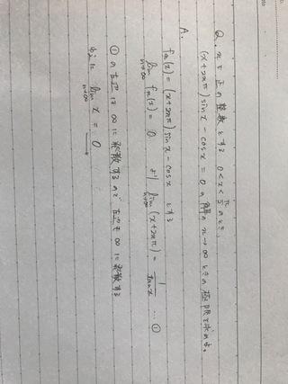 x&lt,極限,問題,数学,方程式,右辺,tan