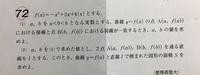 慶應義塾大学の過去問なのですが、この問題の解き方がさっぱり分かりません。 教えてください。 よろしくお願いします!