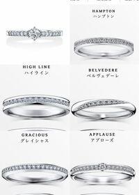 婚約指輪、結婚指輪について。 婚約指輪は1枚目ロイヤルアッシャーのJRA0201BPをもらいました。 結婚指輪はラザールダイヤモンドがいいなと思っています。 欲しいデザインが婚約指輪と似ていてハーフエタニティ...