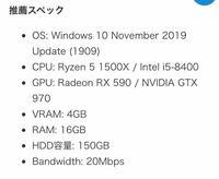 マイクロソフトフライトシミュレーター2020(fs2020)を購入しようと考えています。そこで、デスクトップpcもこの機会に購入しようと思っているのですが、 https://www.lenovo.com/jp/ja/desktops/lenovo/lenovo-v-series-tower-desktops/Lenovo-V55t-15API/p/11LV1VDV55T このURL先のデスク...