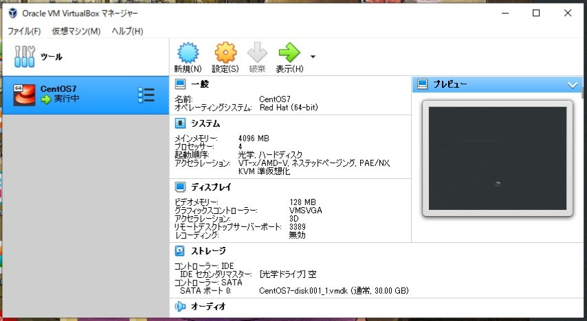 virtual box のCentOSを使ってみようと立ち上げて見るのですが、プレビュー画面のようにこの画面から先に進みません。 どうしたら読み込みが終わりますか? 大学の生協でもともとCent...