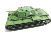 この戦車の名称を範囲でも構いませんのでお願いいたします。1/35サイズです。タミヤ製です。