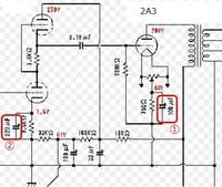 真空管アンプ右側の音が小さく、先日はビビり音というか音がボソボソまじりで聞こえてきました。 今日はボソボ音は聞こえず音がやや小さいだけです。 左側は正常で電源系の故障ではなさそうです。 試しに真空管をすべて右、左入れ替えてみましたが右の音が小さいのは同じでした。 中を見た限りでは接触不良やハンダのはずれでもなさそうです。 修理に出そうかと思いますが、修理履歴を見るとカソードのパスコン...