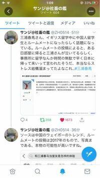 三浦春馬さんについて。 このツイートの内容が本当なら、三浦春馬さんは裏の組織か芸能界から消されたという可能性が高いですか?