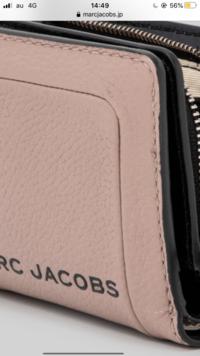 マークジェイコブスの公式サイトの写真なんですけど縫い目とか画像荒すぎませんか?他のブランドもこんなものなのですか?
