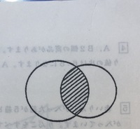中学受験の問題がわかりません。 すみませんが、小学生でも分かるような解き方を教えてください。  ☆ 下の図のように、大小2つの円が重なっています。重なった部分の面積は、 大きい円の3分 の1にあたり、 小さい円の5分の2にあたります。 また、大きい円と小さい円の面積の差は 12cm2になっています。  ① 大きい円と、小さい円の面積の比を求めなさい。  ②重なっている部...