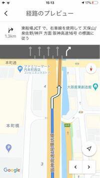 初心運転者です。 まだ運転に慣れていないのでなるべく左車線を走っておきたいのですが、先日阪神高速を走った際、写真のような右側分岐に出くわしました。このように右側車線を走らなければならない高速道路は追い越し車線の概念がない都市高速にしか存在しないのですか?