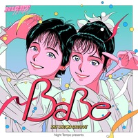BaBeさんの次の2曲では、どちらが好きですか? ↓ I Don't Know! https://www.youtube.com/watch?v=8apmfuDwzEw&loop=0 ↓ 「Somebody Loves You~明日の恋人~」 https://www.youtube.com/watch?v=ngdNhv-5qP0
