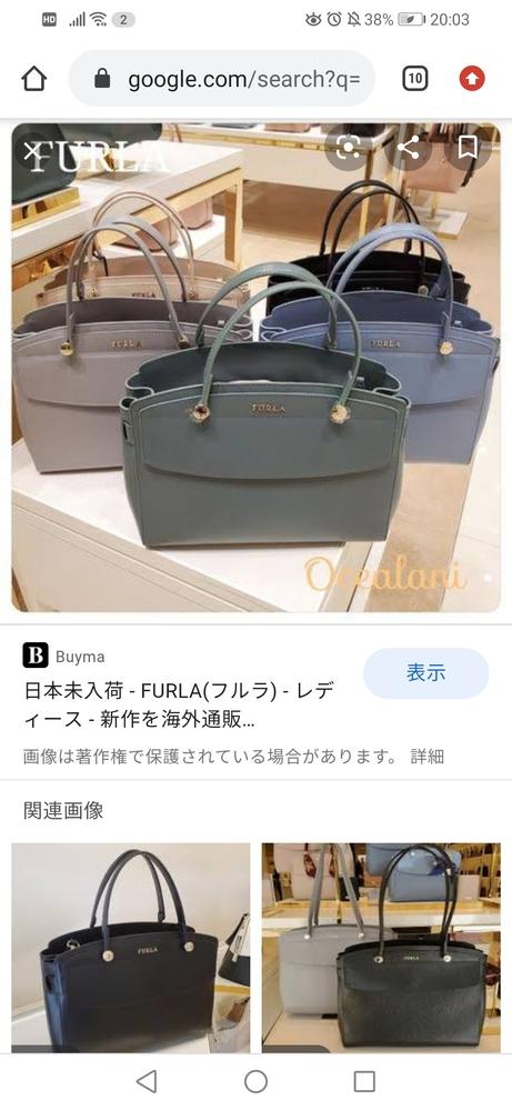 フルラのバッグの耐久性は良いですか? フルラのこのバッグが欲しいのですが、持ち手と金具を繋ぐ部分